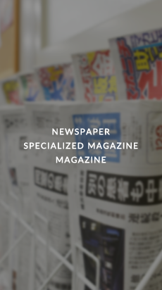 NEWSPAPER / SPECIALIZED MAGAZINE / MAGAZINE