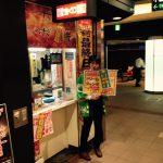 宝くじ1-150x150[1]